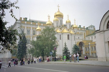 Russian Around 1992